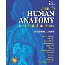 Anand?s Human Anatomy for Dental Students (2 Ed.) - (English) 2nd Edition