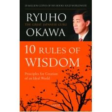 10 Rules of Wisdom |infinitimart