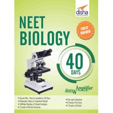 NEET Biology 40 Days Score Amplifier 2nd Edition|Infinitimart.com