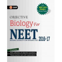 Objective Biology for NEET 2016-17|Infinitimart.com