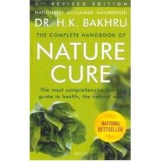 The Complete Handbook of Nature Cure (5th Edition) (English)