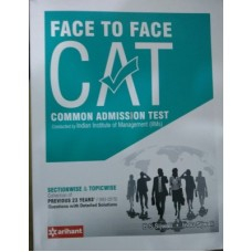 Face To Face CAT Common Admission Test |infinitimart