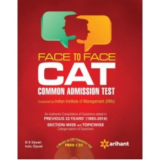Face To Face CAT Common Admission Test  8th Edition|infinitimart