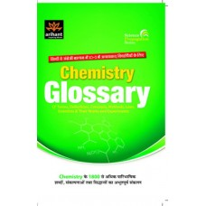 Chemistry Glossary PB  (Class - 11th and 12th)|infinitimart