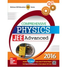 Comprehensive Physics JEE Advanced 2016 (English) 1st Edition