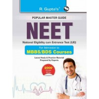NEET Entrance Exam Guide : For Admission to MBBS/BDS Courses|infinitimart