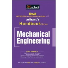 Handbook Series of Machanical Engineering  (English, Paperback, Gaurav Shukla)