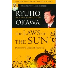 The Laws Of The Sun (With CD) (English) 1st Edition