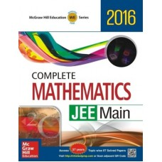 Complete Mathematics JEE Main 2016 (English) 1st Edition