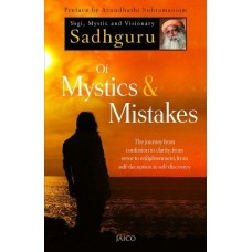 Of Mystics & Mistakes (English) 1st Edition
