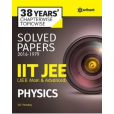 38 Years'' Chapterwise Solved Papers  IIT JEE PHYSICS|infinitimart