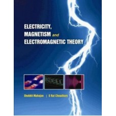 Electricity Magnetism And Electromagnetic Theory 1st Edition (English) 1st Edition