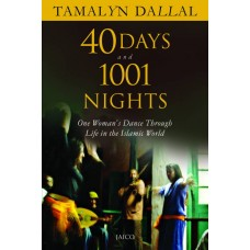 40 Days and 1001 Nights|infinitimart