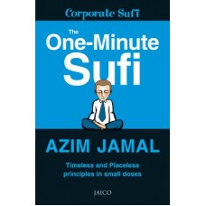 The One-Minute Sufi (English)