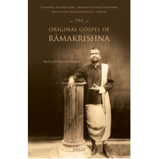 The Original Gospel of Ramakrishna (English)