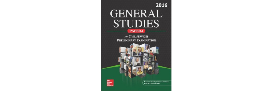 General Studies: Paper-I 2016 (English) 1 Edition