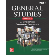 General Studies: Paper - I 2016 (English) 1 Edition|infinitimart