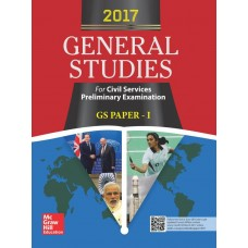 General Studies Paper I 2017|infinitimart