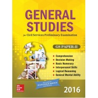General Studies Paper II - 2016 1 Edition|infinitimart