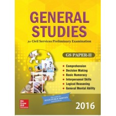 General Studies Paper II - 2016 (English) 1 Edition