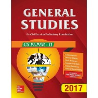 General Studies Paper II 2017|infinitimart