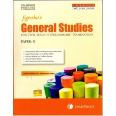 General Studies (Paper-Ii) For Civil Services (Preliminary) Examination (English)|infinitimart
