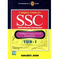 Complete Guide for SSC Staff Selection Commission|infinitimart