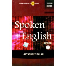 Spoken English (With CD) 2nd Edition  (English, Paperback, Jayashree Balan)