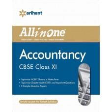 All in One ACCOUNTANCY CBSE Class 11th edition|INFINITIMART